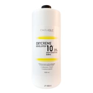 EXCLUSIVE oxycream 3%