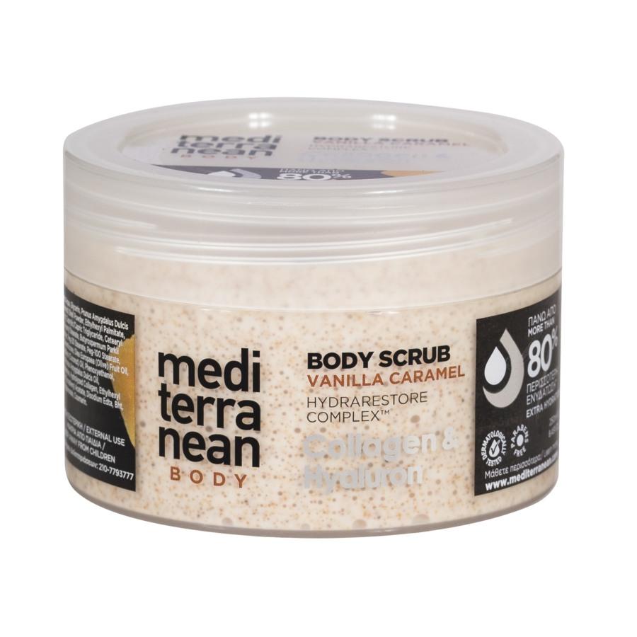 MEDITERRANEAN body scrub VANILLA CARAMEL 250 ml